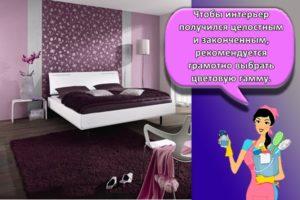 Идеи для дизайна интерьера спальни с подборкой обоев двух видов