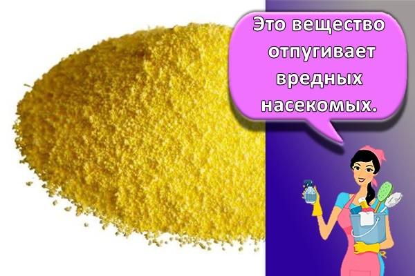 желтая сера