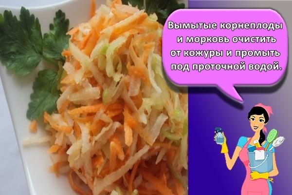 Вымытые корнеплоды и морковь очистить от кожуры и промыть под проточной водой.
