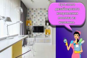 Современные идеи дизайна и оформления детской комнаты для мальчиков