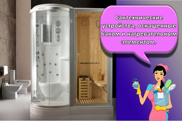 Сантехнические устройства, оснащенные баком и нагревательным элементом.