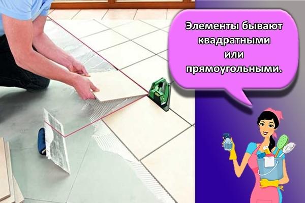 Элементы бывают квадратными или прямоугольными.