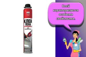Инструкция по применению клей-пены Технониколь, описание и особенности расхода