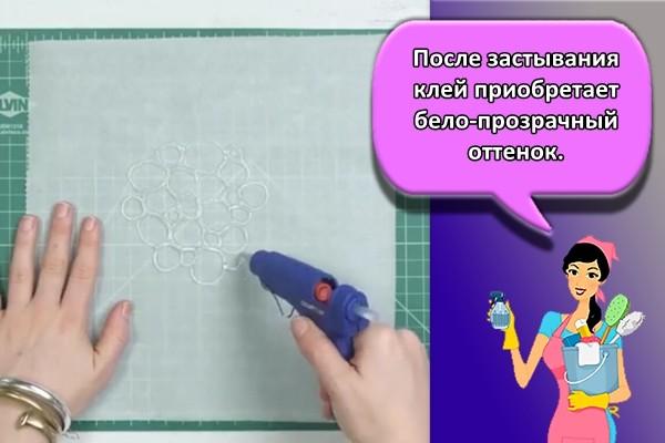 После застывания вещество приобретает бело-прозрачный оттенок.