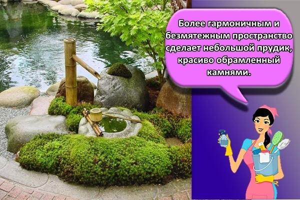 Более гармоничным и безмятежным пространство сделает небольшой прудик, красиво обрамленный камнями.