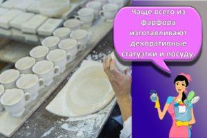 Обзор лучших производителей клея для керамики и фарфора, инструкция по применению