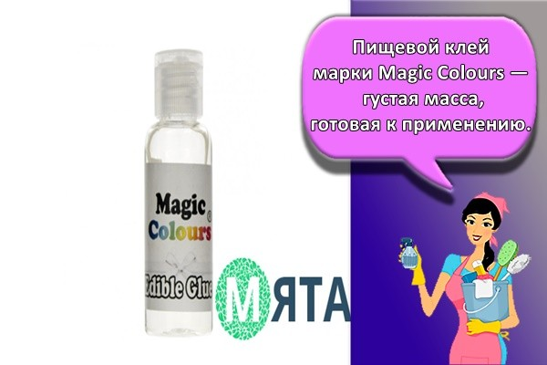 Пищевой клей марки Magic Colours — густая масса, готовая к применению.
