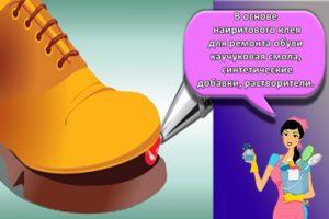 Лучшие способы, как быстро отремонтировать подошву обуви, если она лопнула