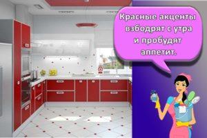 Идеи для дизайна белой кухни в разных стилях, правила оформления интерьера и сочетания цветов