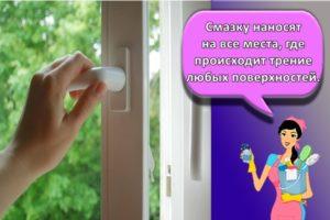 Как правильно ухаживать за пластиковыми окнами своими руками, обзор лучших средств