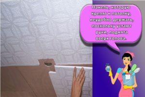 Требования и характеристики клея для потолочной плитки, обзор лучших составов