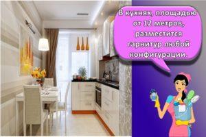 Как правильно выбрать лучший кухонный гарнитур, критерии и самые популярные цвета