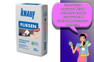 Описание и назначение плиточного клея Кнауф, технические характеристики и расход