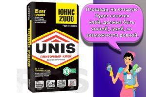 Технические характеристики клея Юнис 2000 и инструкция по применению