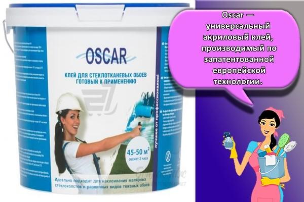 Oscar — универсальный акриловый клей, производимый по запатентованной европейской технологии.