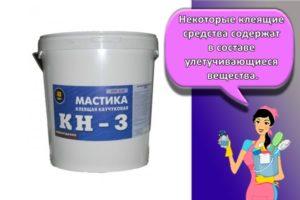 Описание и технические характеристики клея КН-3, правила применения