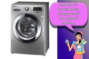 Инструкция, как своими руками поменять подшипник на стиральной машине LG