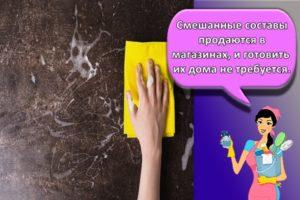 Как почистить мрамор в домашних условиях, лучшие средства и правила ухода