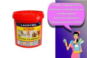 Состав и свойства акрилового клея, инструкция по использованию