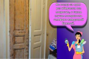 7 лучших способов, как с деревянной двери снять старую краску