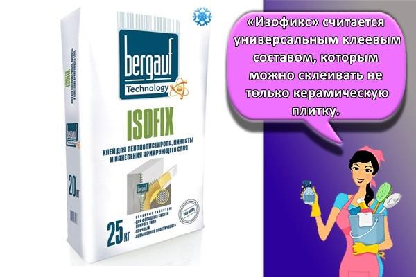 «Изофикс» считается универсальным клеевым составом, которым можно склеивать не только керамическую плитку.