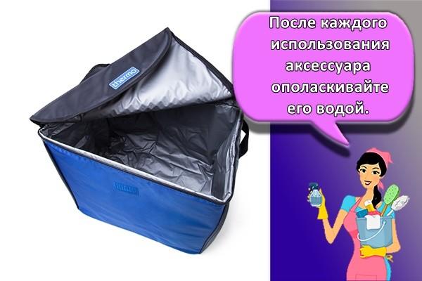 После каждого использования аксессуара ополаскивайте его водой.