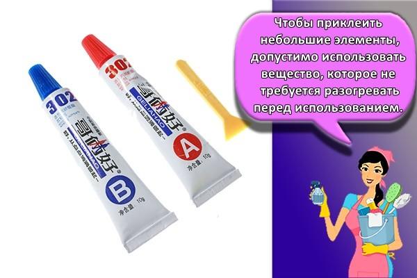 Чтобы приклеить небольшие элементы, допустимо использовать вещество, которое не требуется разогревать перед использованием.