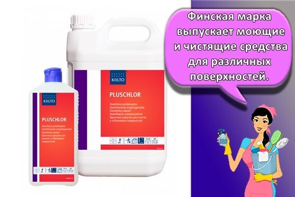 Финская марка выпускает моющие и чистящие средства для различных поверхностей.