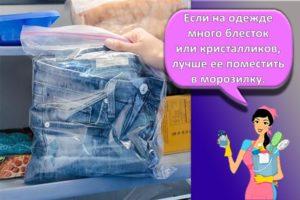 ТОП 5 способов, как без следов убрать стразы с одежды в домашних условиях