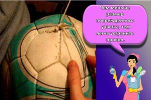 Пошаговая инструкция, как и чем лучше заклеить футбольный мяч