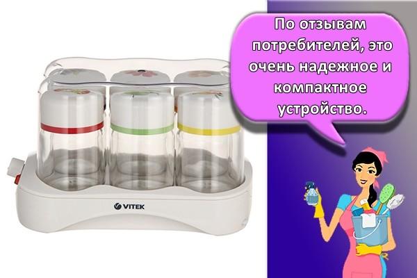 По отзывам потребителей, это очень надежное и компактное устройство.