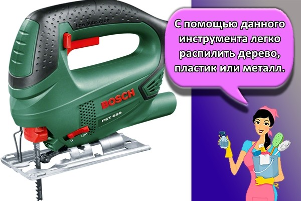 С помощью данного инструмента легко распилить дерево, пластик или металл.