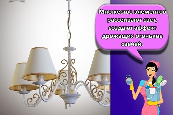 Множество элементов рассеивают свет, создают эффект дрожащих огоньков свечей.