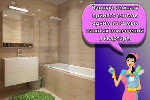 Особенности выбора и планировки дизайна маленькой ванной комнаты и идеи оформления