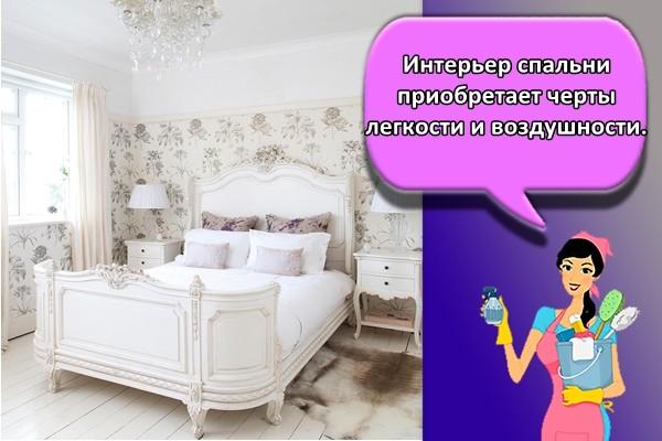 Интерьер спальни приобретает черты легкости и воздушности.