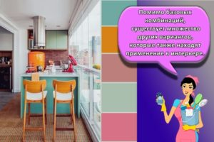 Удачные сочетания кухни в бирюзовом цвете в интерьере, стилевые особенности