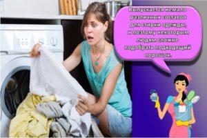 Причины, почему стиральная машина плохо стирает, как проверить качество воды