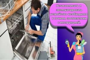 Почему не поступает вода в посудомоечную машину фирмы Bosch, причины и ремонт
