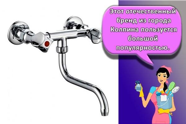 смеситель в ванную