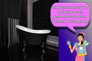 Идеи для дизайна ванной комнаты в черных и белых тонах, правила оформления