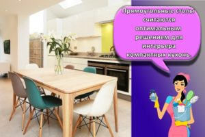 Какой стол лучше выбрать для создания гармоничного интерьера в кухне, советы
