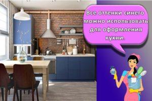 Идеи для дизайна кухни в стиле лофт и правила оформления помещения, примеры решений