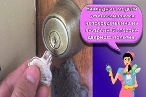 Что делать, если в замке двери сломался ключ, как вытащить и открыть своими руками