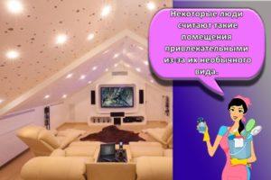 Особенности освещения мансарды, выбор светильников и варианты расположения