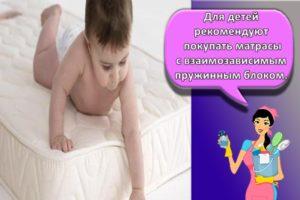Стандартные размеры и разновидности матрасов, какой лучше выбрать для детской кровати