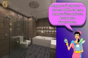 Особенности стиля минимализм в дизайне ванной комнаты и подбор мебели