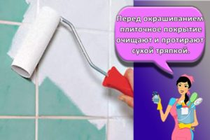 Реставрация плитки в ванной комнате своими руками, как заделать скол и убрать царапины