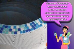 Правила выбора водостойкого плиточного клея для бассейнов и обзор популярных марок