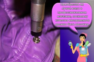 Разновидности кнопок для одежды, пошаговая инструкция ремонта своими руками