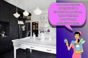 Дизайн стильной кухни в черно-белых тонах и правила оформления, сочетание цветов